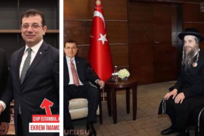Fotoğraflar Ekrem İmamoğlu'nun İsrail Başbakanı ve bir grup hahamla yaptığı görüşmeleri mi gösteriyor?